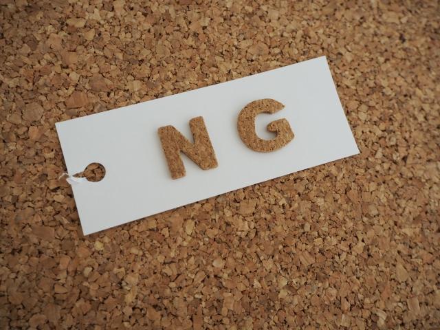 ファスティングのNG食品/トランス脂肪酸や過酸化資質、食品添加物について簡単に説明。
