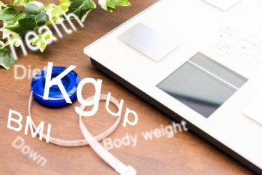 カロリー計算方法/TDEE/基礎代謝/体脂肪率/身体の指標方法まとめ