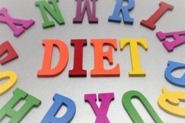 ダイエットの意味とは?現代における【健康】の必要性について