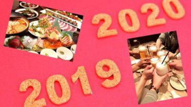 年末年始の暴飲暴食をリセット!正月太りを解消するならプチ断食ダイエット!